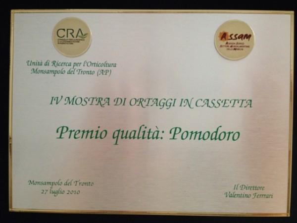 thu_201207250406_premio_pomodoro_2010.jpg